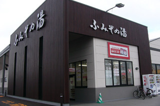 クイックカットBB文苑店