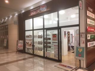 クイックカットBBリーフウォーク稲沢店
