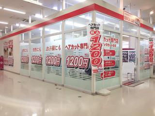 クイックカットBBイオンタウン小阪店