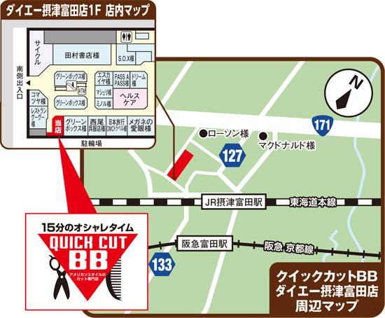 settu_map