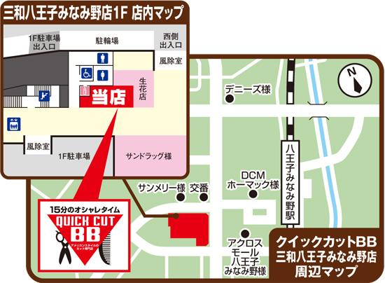 sanwa_map