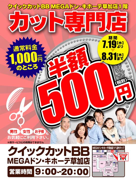 BB170715-1440×W1080