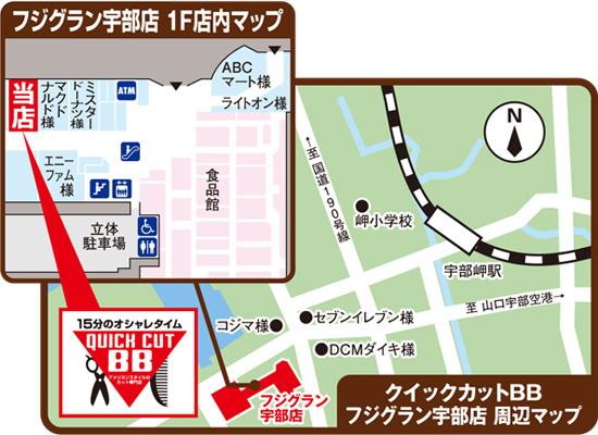 ube_map