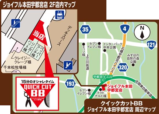 utsu_map