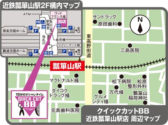 BB近鉄瓢箪山駅店800円B4map