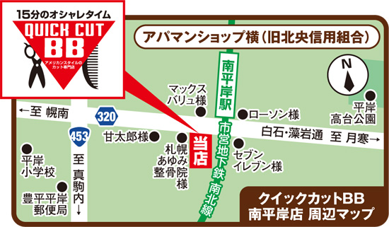 BB_南平岸店_B4横map