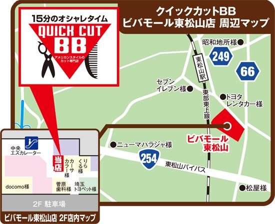 BBビバモール東松山店map