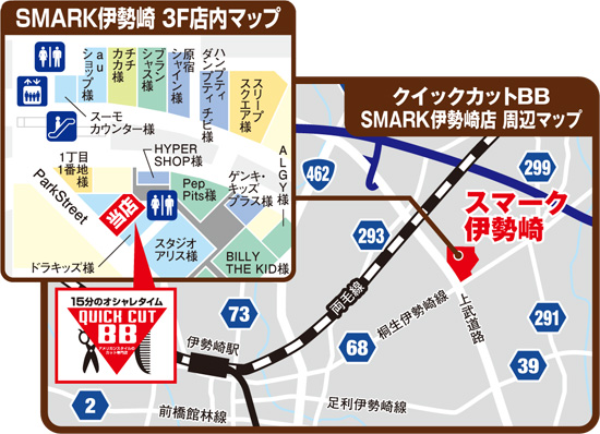 smark_map