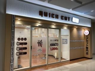 クイックカットBBイオンモール旭川駅前店